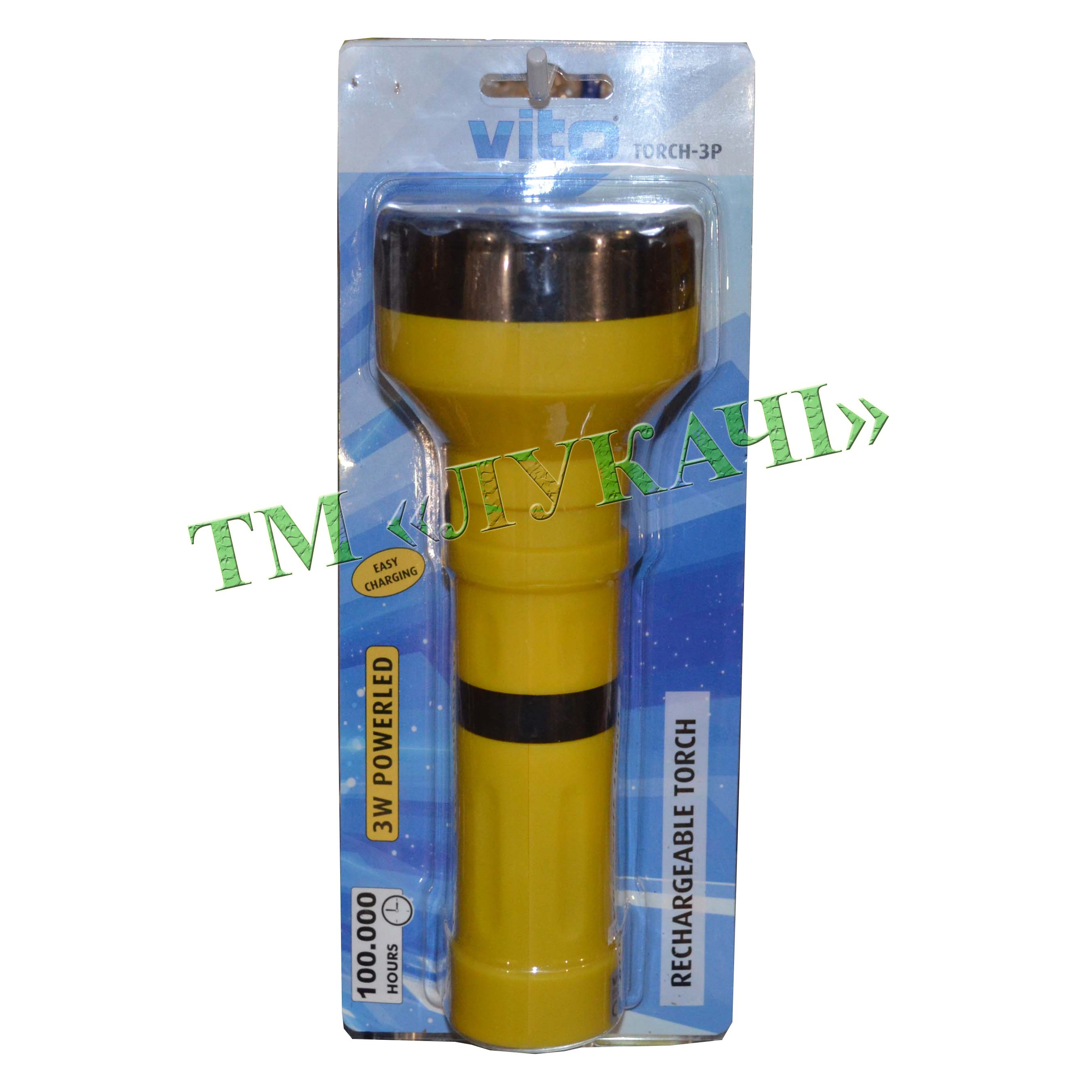 Фонар VITO Torch-3P 3 PowerLed 4V 900mAh 120Lm 1-4год.5000300