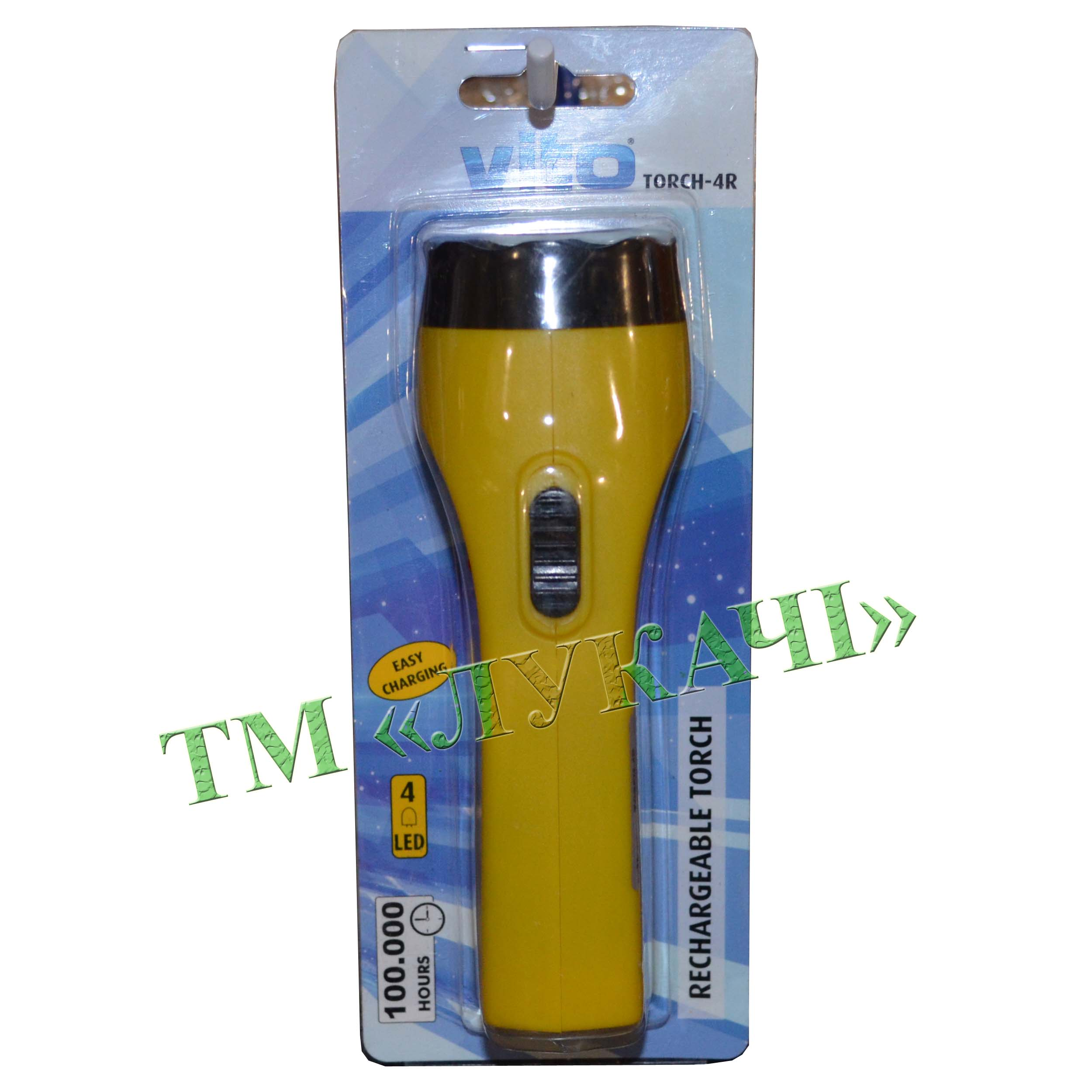 Фонар  VITO Torch-4R 4 PowerLed 4V 400mAh 1-4год.5000250