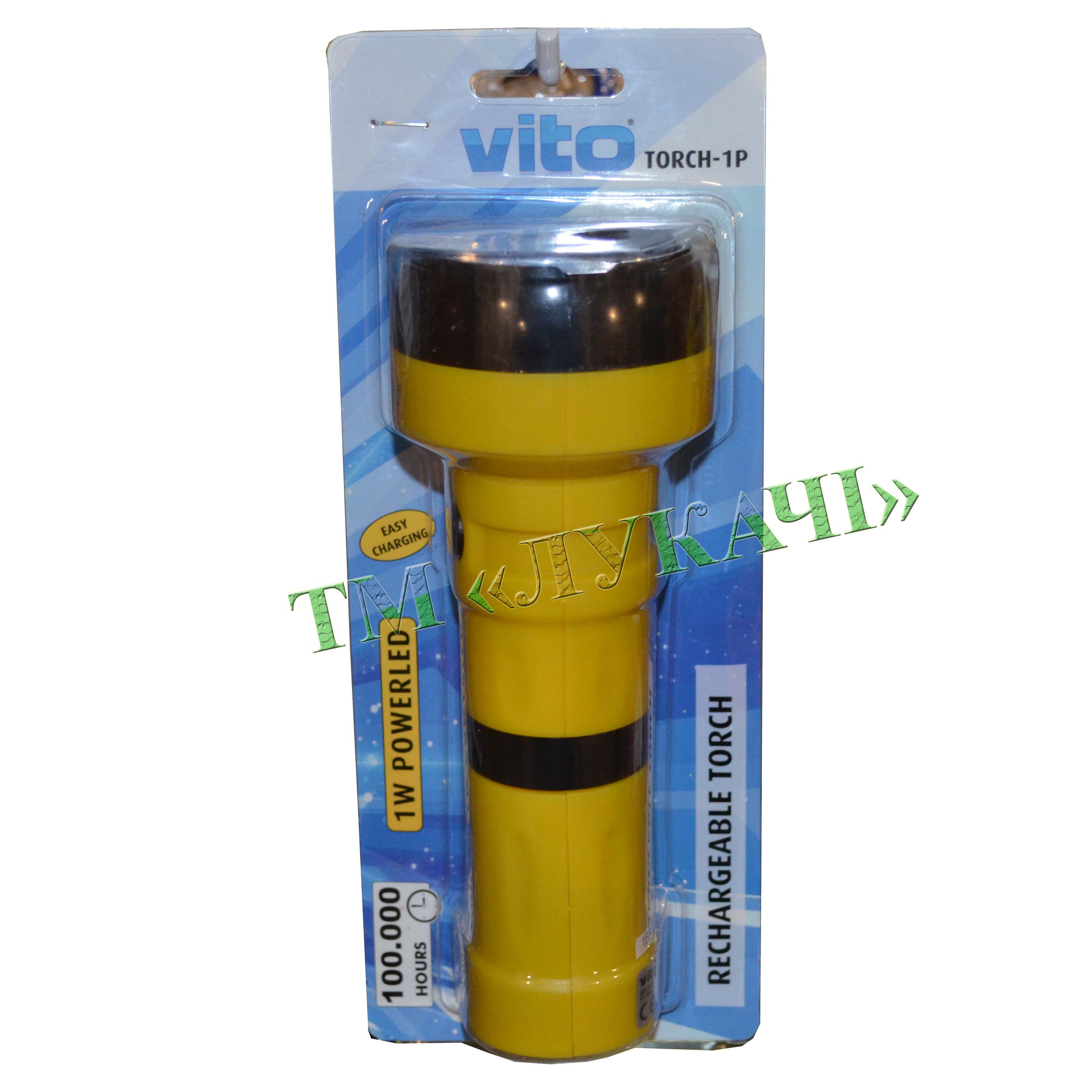 Фонар  VITO Torch-1P 1 PowerLed 4V 400mAh 80Lm4год. жовт. 5000260