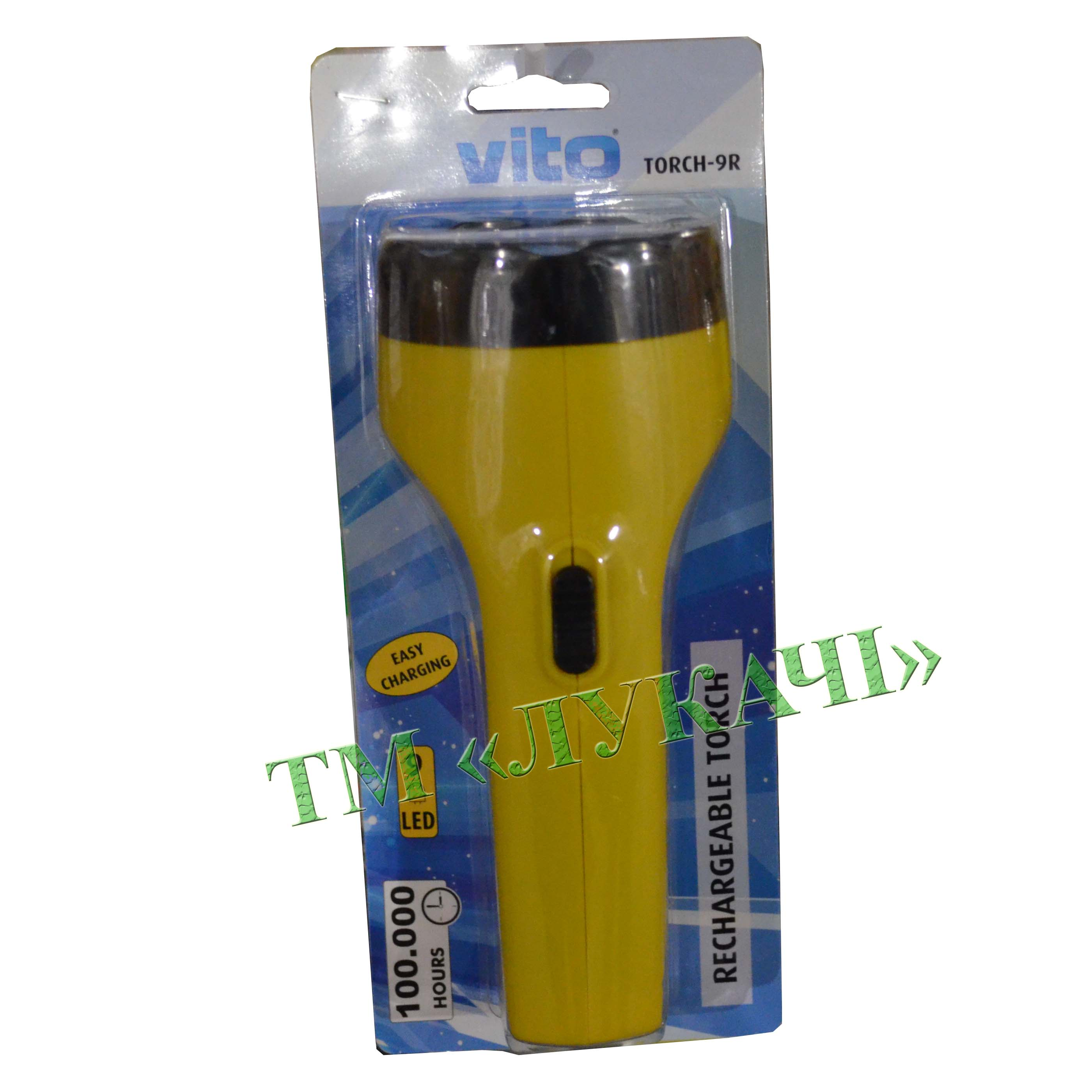 Фонар  VITO Torch-9R 9 PowerLed 4V 900mAh 4-16год. 5000240