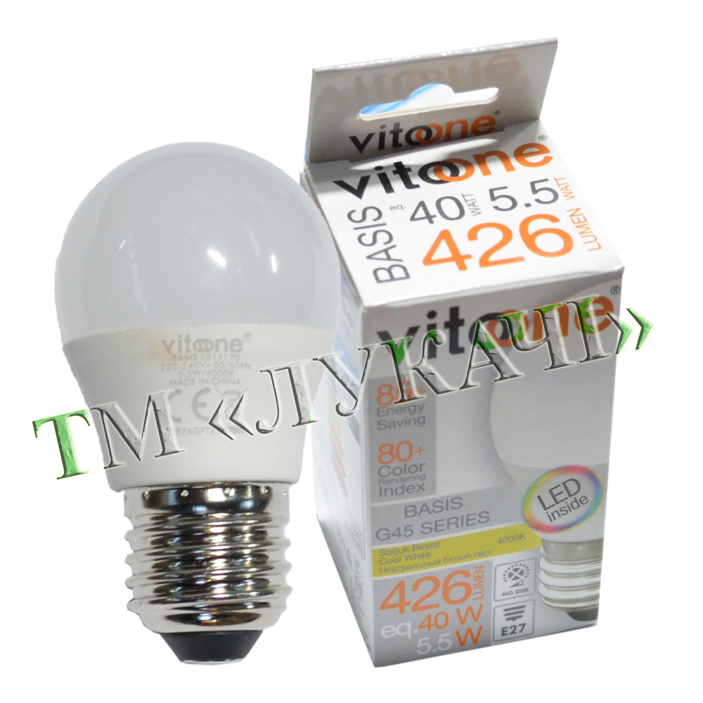 Лампа LED VITOONE BASIS G45 5,5W E27 4000K шарик 1514170