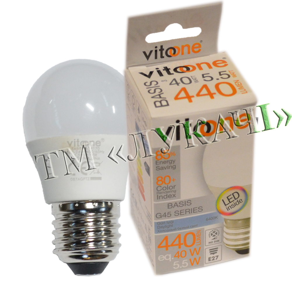 Лампа LED VITOONE BASIS G45 5,5W E27 6400K шарик 1514180