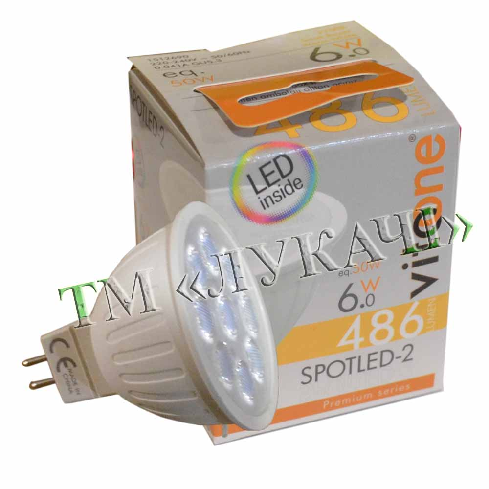 Лампа LED VITOONE MR16 6W G5.3 220V 2700K 1512690